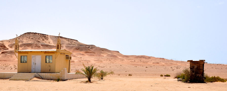 Al Gharbia Header