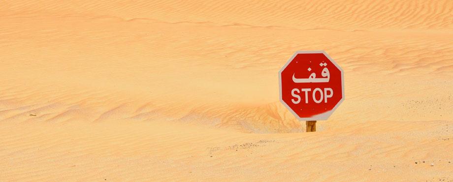 Stop Header