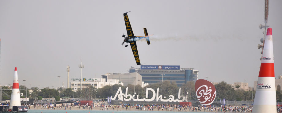 Air Race Header